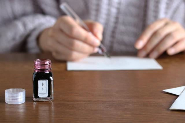ペンの日 万年筆