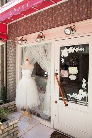 可愛くて華やかテイストのお店がいっぱいの関西・阪神間。 今回は神戸元町に本店がある 美容下着専門店Chabi(チャビ)をご紹介します。