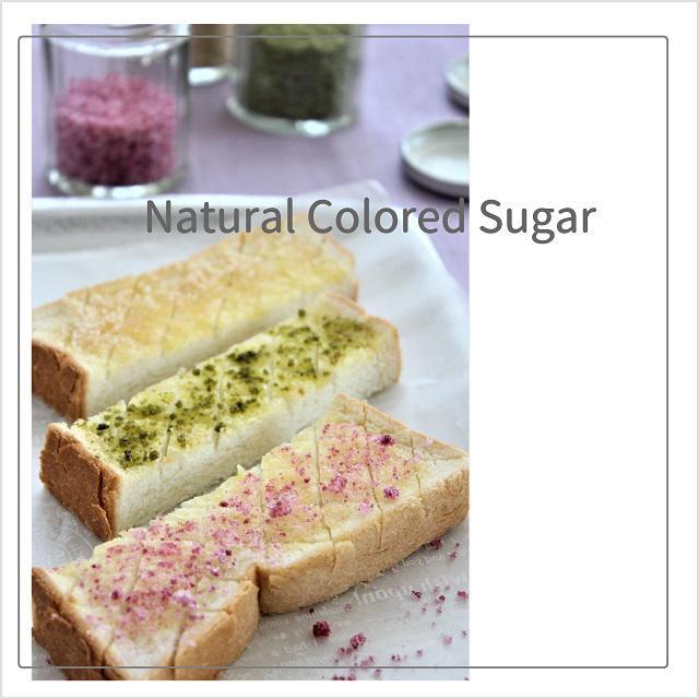 自然素材で安心♪ お菓子作りにぴったりなカラフルシュガーの作り方