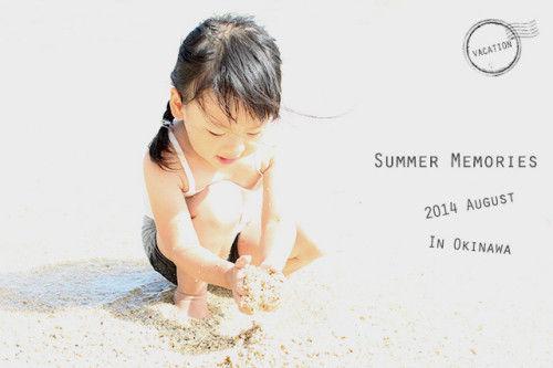 """夏休みの宿題にもオススメ♪ 紙粘土で作る""""夏の思い出""""工作・その1"""