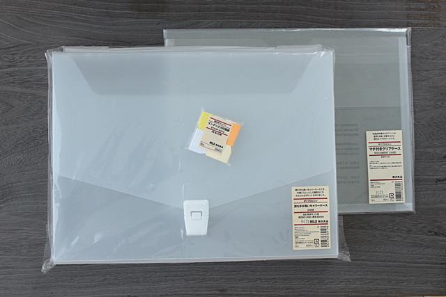 無印良品 マチ付きクリアケース A4サイズ・無印良品 インデックス付箋紙