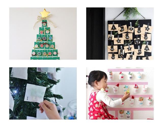 クリスマス アドベントカレンダー 作り方 簡単