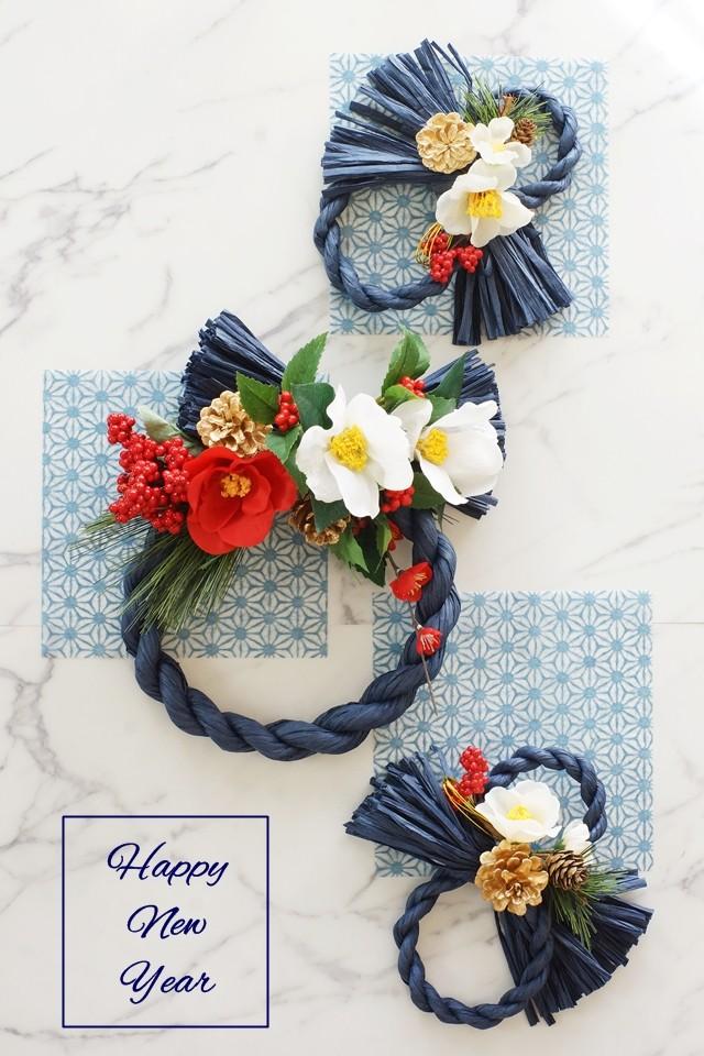 【冬の花色配色|藍色&紅白】 人気上昇♪ 和モダンなカラーしめ縄で作る お正月飾り