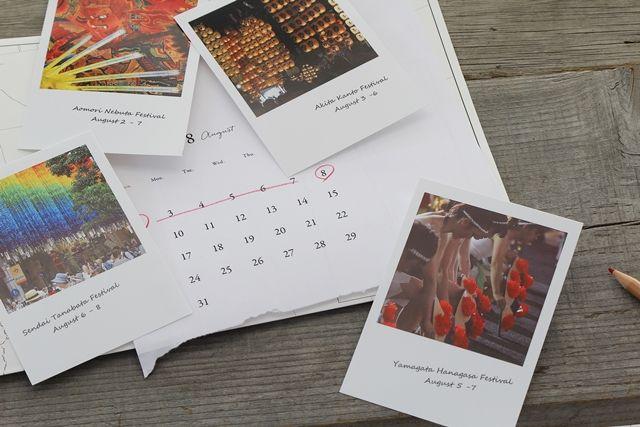 Discovering Tohoku ! ~情熱の東北四大祭り体験レポ【青森ねぶた祭り】