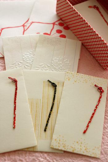便箋で作る簡単ポチ袋
