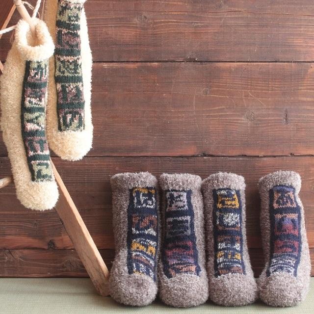 北欧編み・マジックループを使って、ひらがなルームシューズを編んでみよう♪