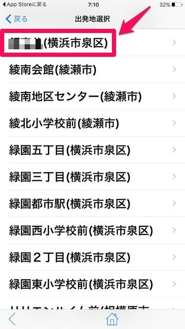 jmtaguchi_20160525_004