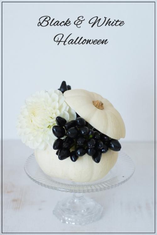 今年はブラック&ホワイトで! 大人可愛いハロウィン飾り