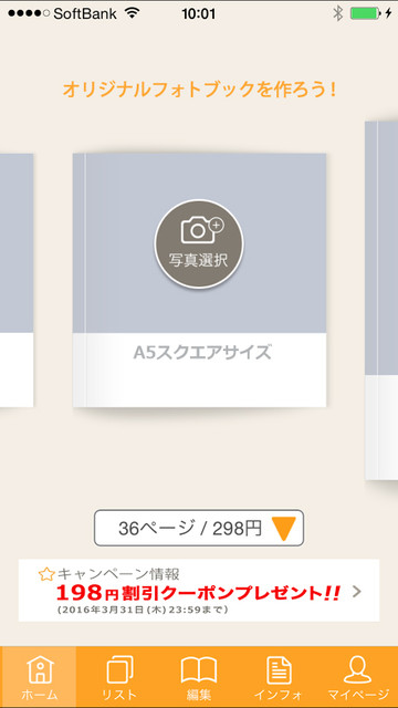 jmtaguchi_20160328_009