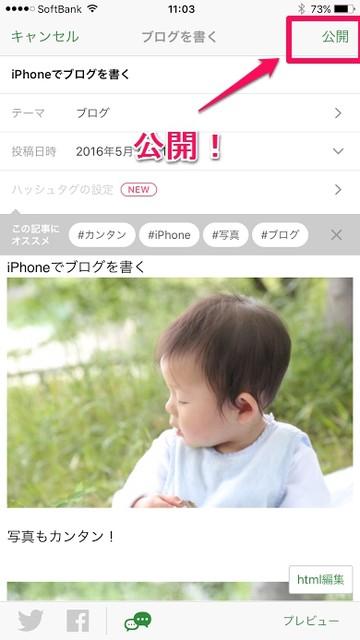 jmtaguchi_20160530_009