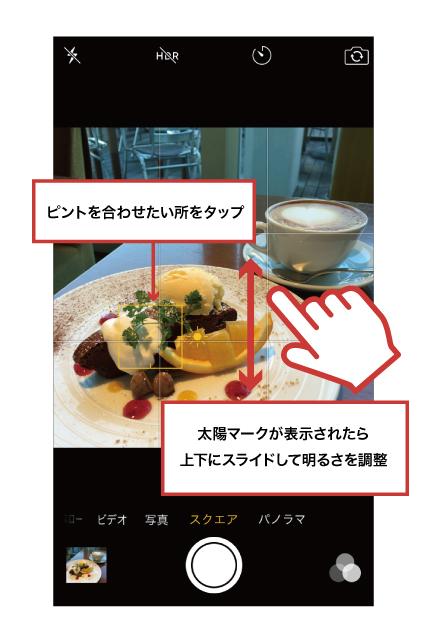 42ktoyohara_20160621_008