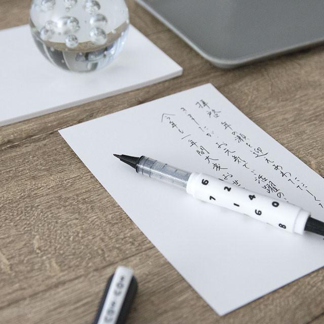 ペンの日 11月26日 オススメ 手書き 使いやすい