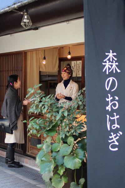 """可愛い""""変わりおはぎ""""のお店 大阪・豊中「森のおはぎ」"""