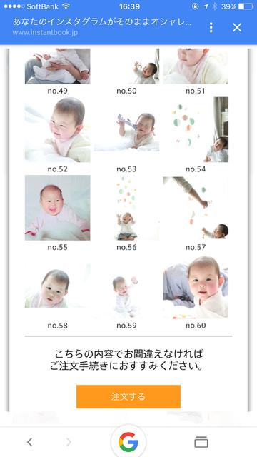 jmtaguchii_20160827_005