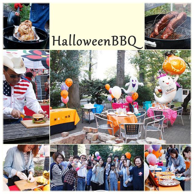 秋の味覚♪ 本格的なハロウィンBBQでお肉を堪能!