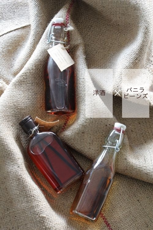 お好みの洋酒で作る 3種類の自家製バニラエッセンス