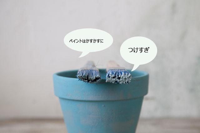 arai_20160329_006