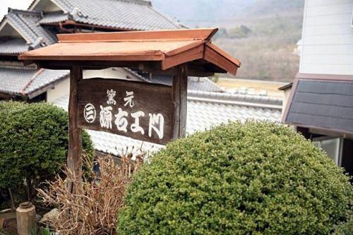 Ryoshioka_20150422n_ 1