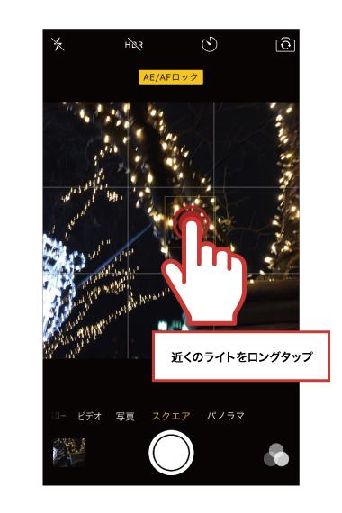 42ktoyohara_20151224_010