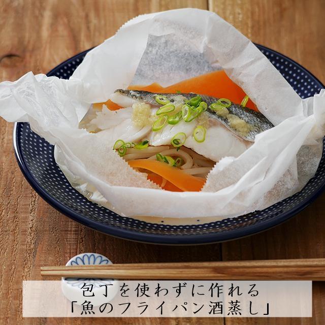 10分で晩ごはん!包丁を使わずに作れる「魚のフライパン酒蒸し」