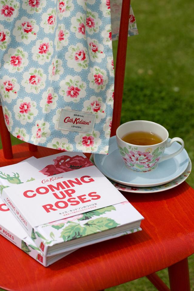 『COMING UP ROSES キャス・キッドソンのつくり方 - 好きをバラ色のビジネスにする方法』
