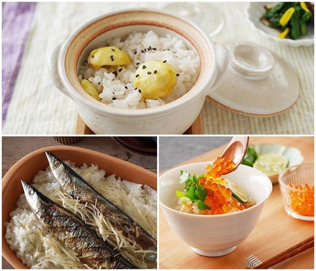 秋 レシピ 炊飯器 作り方 簡単
