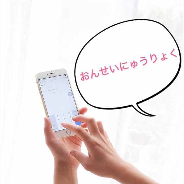 jmtaguchi_20160617_005