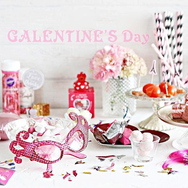アメリカで流行のギャレンタインデーって知ってる? 無印良品で買えるピンクのお菓子 10品♡