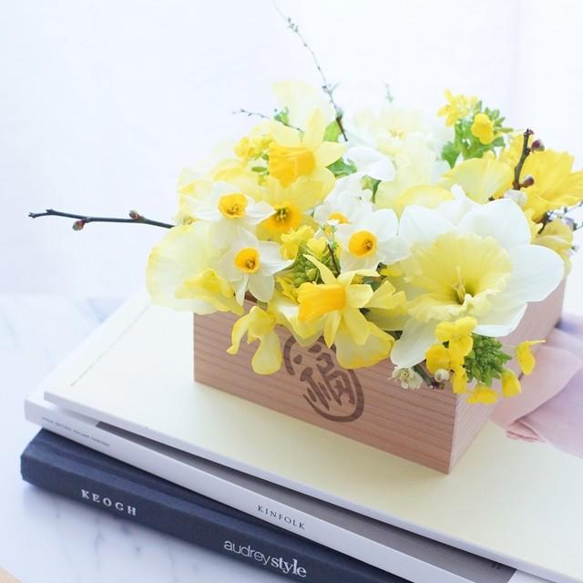 【冬の花色配色】黄色クリーム若草色×茶 お菓子の空き箱で!簡単♪節分の花飾り