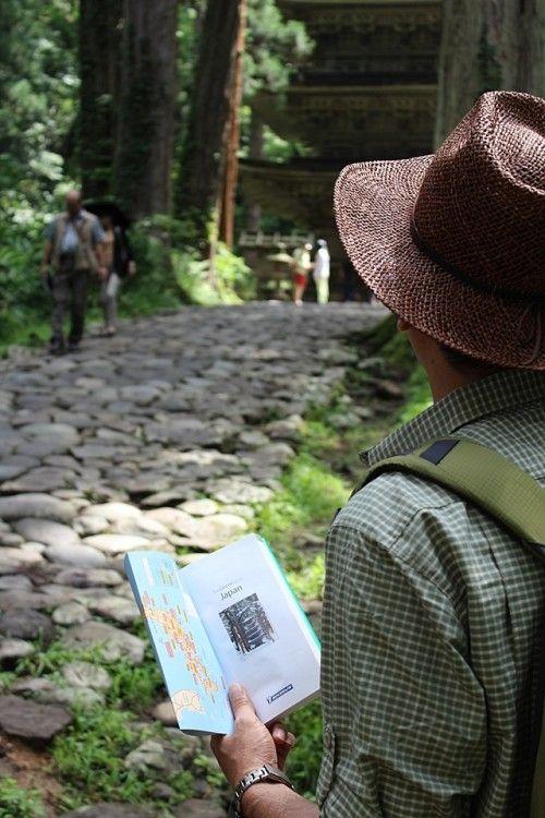 Discovering Tohoku! 山形県羽黒山~ミシュラングリーンガイド★を巡る大人の遠足 (1)