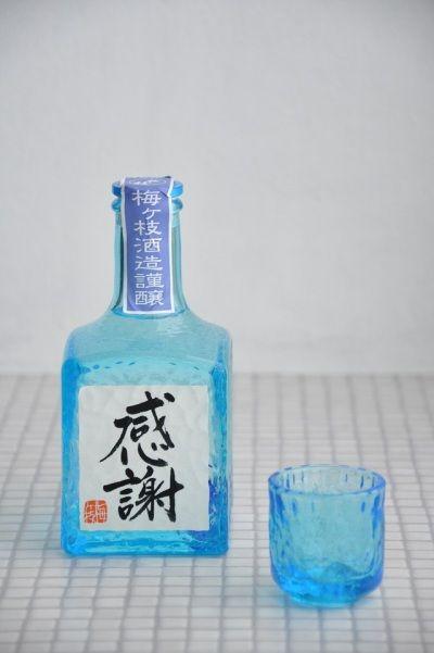 やっぱりお酒が一番!父の日には、手書きラベルのお酒をプレゼント