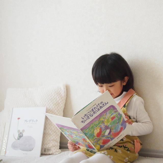 子どもに読んであげたい♪ 春が待ち遠しくなる絵本 3選