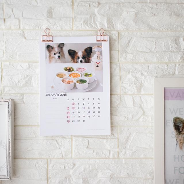 A4用紙でOK! カレンダーキット不要の写真入りカレンダーの作り方