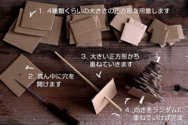 murakami_1123_02