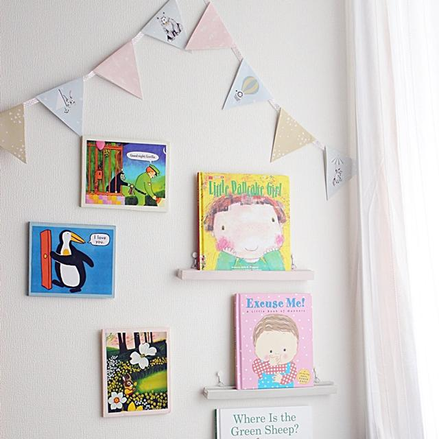 100均で簡単DIY!かわいい子どもの「読書スペース」
