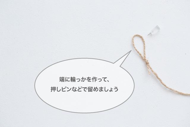 20170601_08