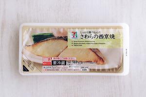 Ryoshioka_1514553009000_IMG_3498