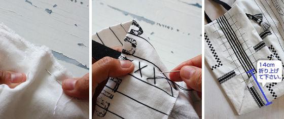 帆布でつくる簡単エコバッグ夏バージョン