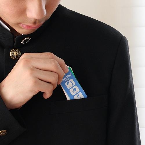 水、汗に強い! 思春期男子の強い味方。耐水加工単語カード
