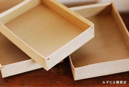 大好きな紙箱を収納に使って