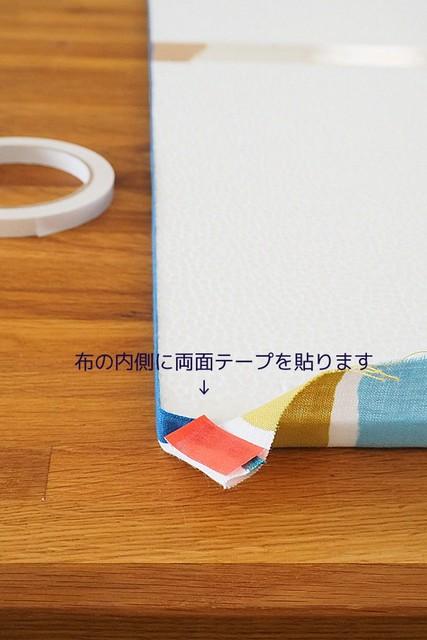 jhkawaguchi_20160308_008