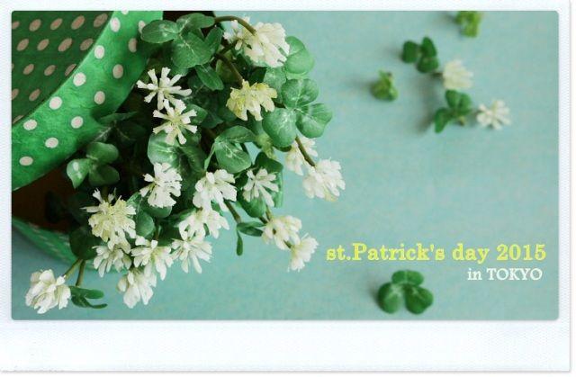 緑に染まる日 St. Patrick's day TOKYO 2015