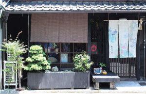 お店は京都大徳寺の前、タイムスリップしたように静かな時間が流れる日本古来の京の町家です。