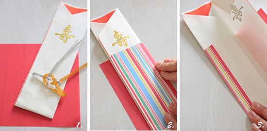 折るだけで簡単!市販の箸袋をドレスアップ