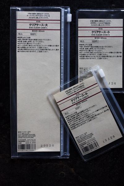 yShimizu_20141227_ 2