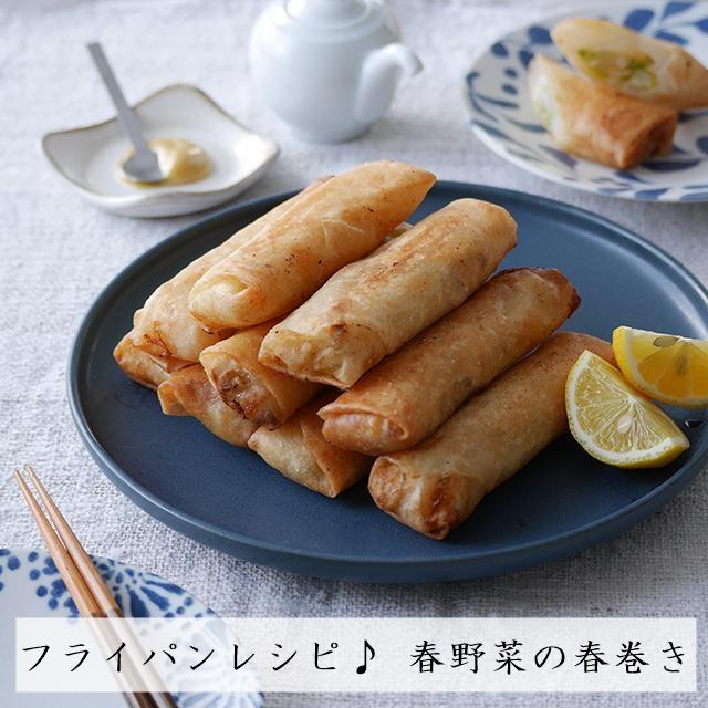 【フライパンレシピ】春野菜(たけのこ・新玉ねぎ・春キャベツ)の春巻き