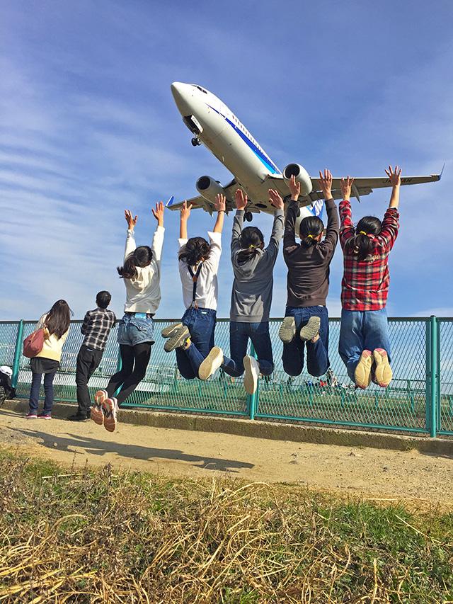 飛行機 撮影 大阪国際空港 スマホ 撮影スポット