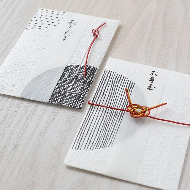 100均アイテムで♪ モダンな手書きのぽち袋の作り方