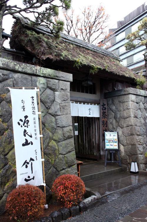 古き佳き時代へいざなう 数奇屋造りの湯宿 古奈別荘