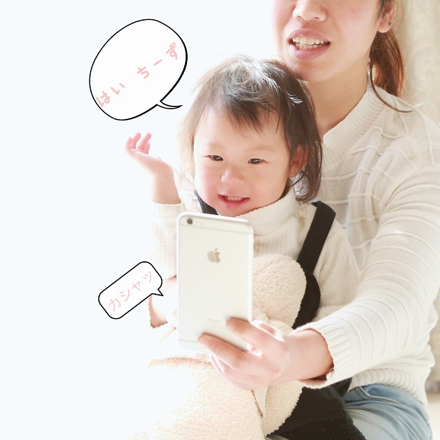 """小さな子どものカメラ目線の写真が撮れる""""声シャッター""""活用方法"""